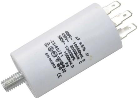 Конденсатор CBB60 2,5мкф (пластик), 450V