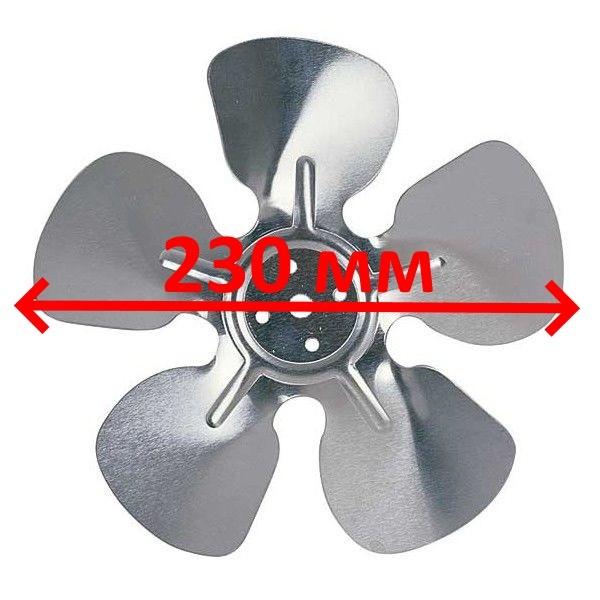 Крыльчатка 230мм/28°металл (нагнет., от мотора) BLOW